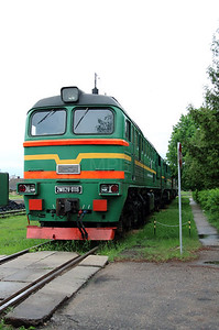 2M62U 1195 at Daugavpils Depot on 20th May 2013