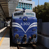A302 at Athens International Airport on 7th October 2015 working PTG Railtour (12)