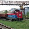 BZK 810 245 (92 53 0810 245-6) at Blagoevgrad on 4th October 2015 (5)