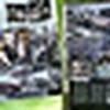 LOWRIDE #45 Marzo 2012
