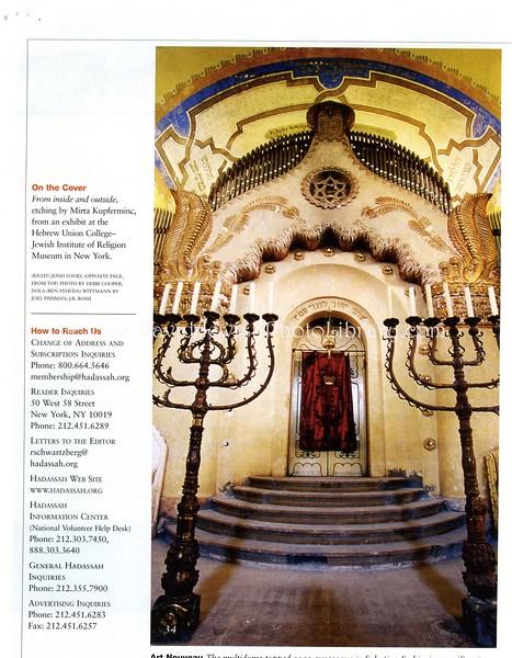 Belgrade. Hadassah Magazine. New York, NY, USA. Apr/May 2010