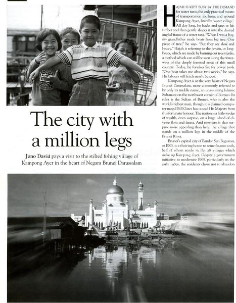 Brunei. Kansai Time Out. Kobe, Japan. Dec 1998