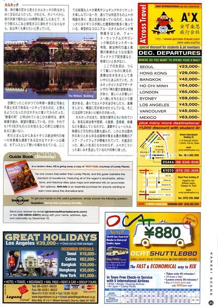 Calcutta  Kansai Scene  Osaka, Japan  Dec 2001  4of4