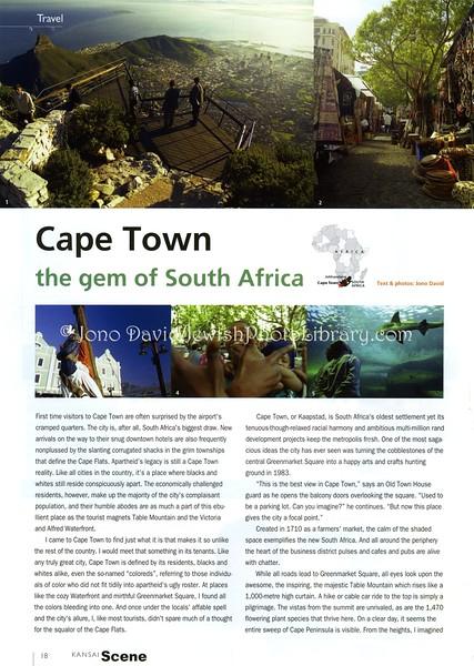 Cape Town  Kansai Scene  Osaka, Japan  Mar 2006  1of3