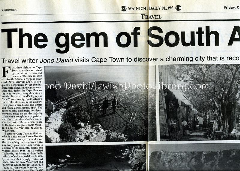 Cape Town  Mainichi Daily News  Tokyo, Japan  Oct 20, 2000