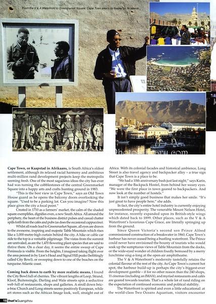 Cape Town  That's Guangzhou  Guangzhou, China  Dec 2000  2of3