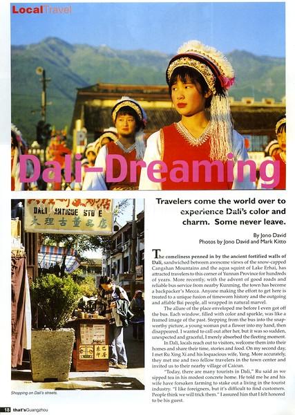 Dali  That's Guangzhou  Guangzhou, China  May 2001  1of2