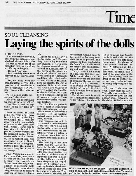Dolls. Japan Times. Tokyo, Japan. Feb 18, 1999