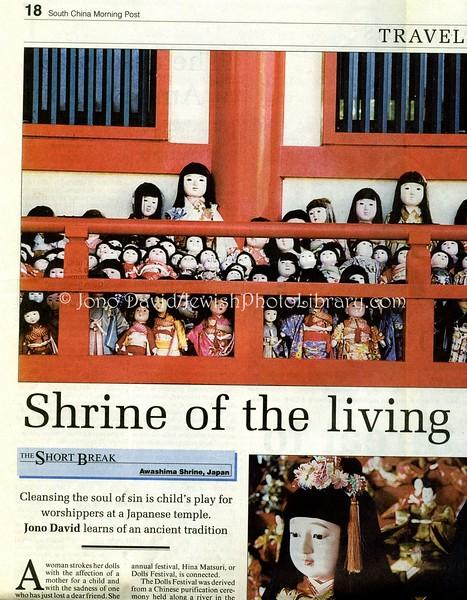 Dolls. South China Morning Post. Hong Kong. Jan 26, 2000