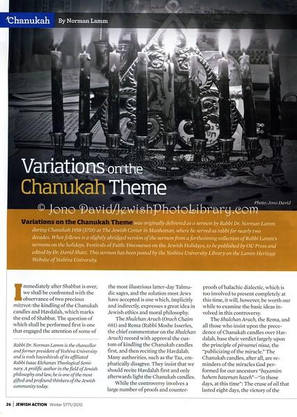 Hanukkah (photos)  Jewish Action Magazine  New York, NY, USA  Winter 2010  1of2