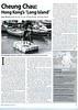 Hong Kong  Kansai Time Out  Kobe, Japan  Apr 2000