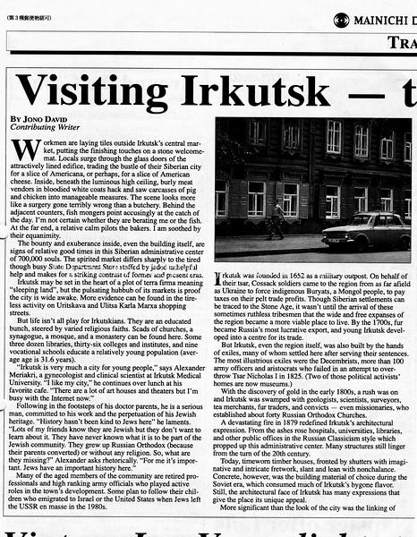 Irkutsk  Mainichi Daily News  Tokyo, Japan  Feb 23, 2001  1of2