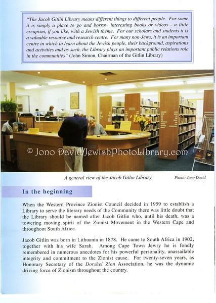 Jacob Gitlin Library, brochure  Cape Town, South Africa  Nov 2000