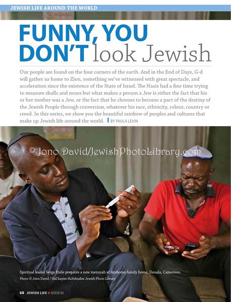 Jewish Life Magazine (photo)  Johannesburg, South Africa  March 2015, Issue 82