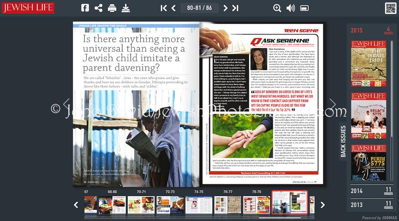 Jewish Life Magazine (photo)  Johannesburg, South Africa  May 2015, Issue 84