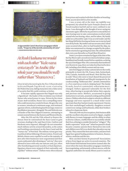 Ties that Bind, Jewish Quarterly (UK), Autumn 2016