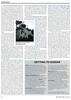 Kodiak  Kansai Time Out  Kobe, Japan  April 1997  3of3