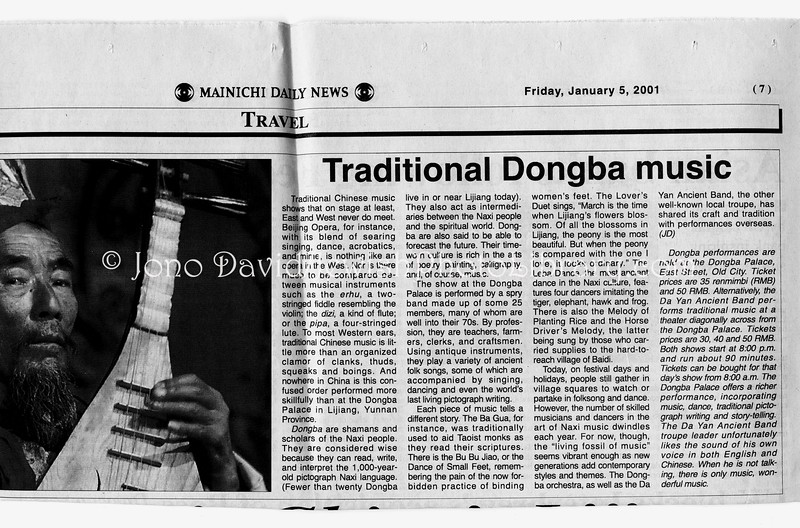 Dongba Music  Mainichi Daily News  Tokyo, Japan  Jan 5, 2001