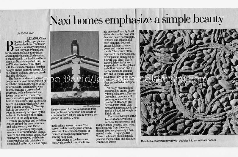 Lijiang, Naxi Homes  Pittsburg Post-Gazette  Pittsburg, PA, USA  Dec 17, 2000
