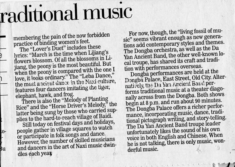 Lijiang, Naxi Music  Pittsburg Post-Gazette  Pittsburg, PA, USA  Dec 17, 2000  2of2