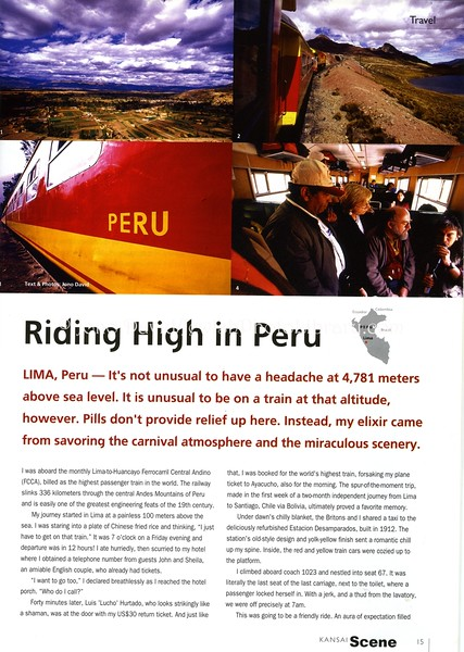 Lima-Huancayo Train, Peru  Kansai Scene  April 2005  1of3