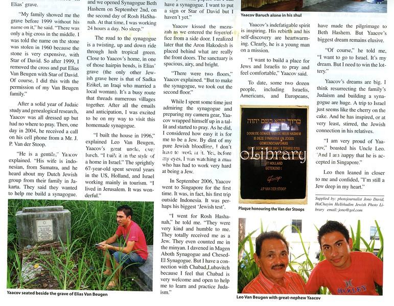 Manado, Indonesia  Jewish Times Asia  May 2007  4of4