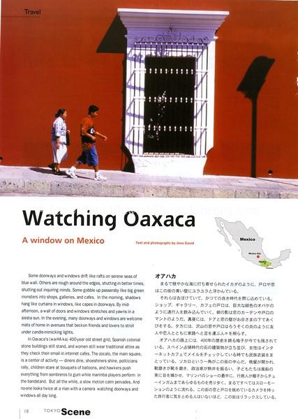 Oaxaca  Tokyo, Scene  Tokyo, Japan  Nov 2002  1of2