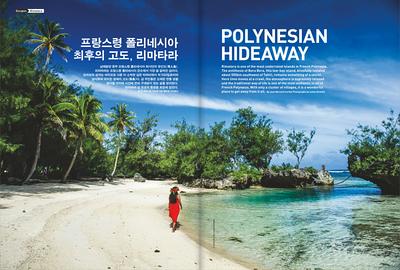 MORNING CALM - (Corée) - 11 PAGES