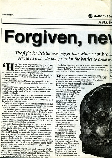 Peleliu, Palau  Mainich Daily News  Tokyo, Japan  Mar 18, 1999  1of4