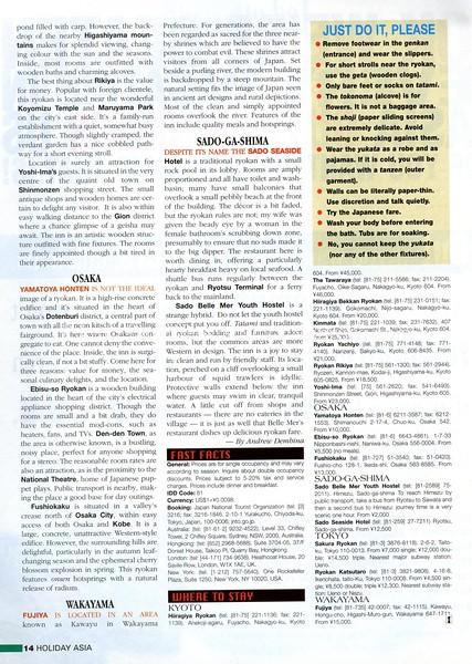 Ryokan  Holiday Asia  Hong Kong  Jan:Feb 2000  2of2