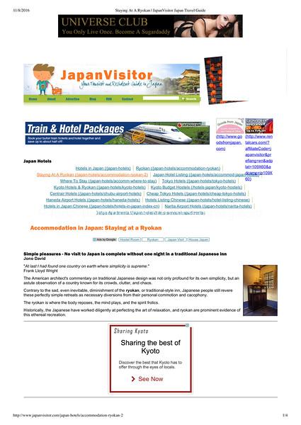 Ryokan  JapanVisitor com  Nov 2005  1of3