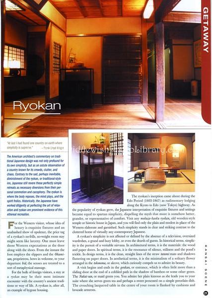 Ryokan  Kansai Scene  Osaka, Japan  Jan 2002  1of3
