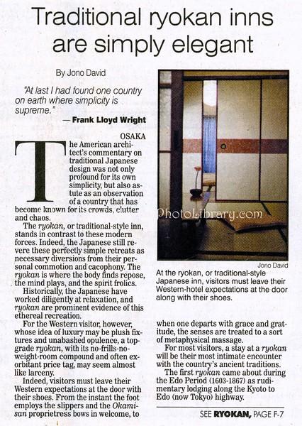 Ryokan  Pittsburg Post-Gazette  Pittsburgh, PA, USA  Jan 16, 2000  1of2