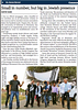 South African Jewish Report, Friday, August 16, 2013