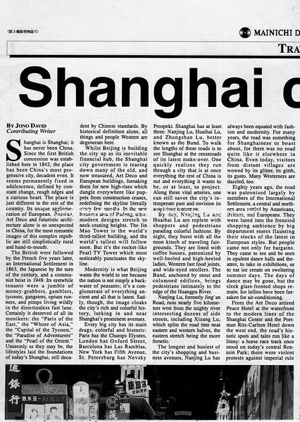 Shanghai  Mainichi Daily News  Tokyo, Japan  Sept 15, 2000  1of2