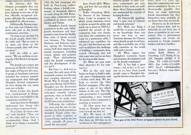 Shanghai Rabbi  Chicago Jewish News  Chicago, IL, USA  May 19-25, 2000  2of2