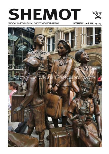 Shemot 2016 (UK), cover photo