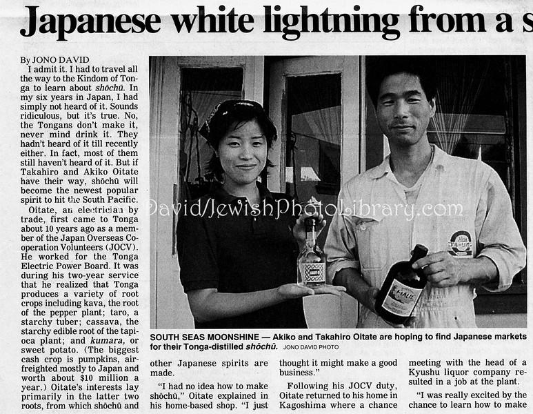 Tonga shochu  Japan Times  Tokyo, Japan  Nov 11, 1999  1of2