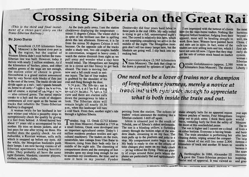 Trans-Siberian Railway (PART 3of3)  Mainichi Daily News  Tokyo, Japan  Dec 18, 1997  1of2