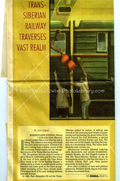 Trans-Siberian Railway  Pittsburgh Post-Gazette  Pittsburgh, PA, USA  Aug 24, 2003  1of5
