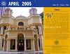 WJC calendar 2005 (5765-5766), April