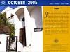 WJC calendar 2005 (5765-5766), October