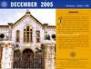 WJC calendar 2005 (5765-5766), December
