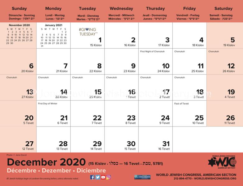 December 2020, photo