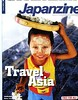 Yangon train  Japanzine (cover photo)  Nagoya, Japan  June 2005  1of4