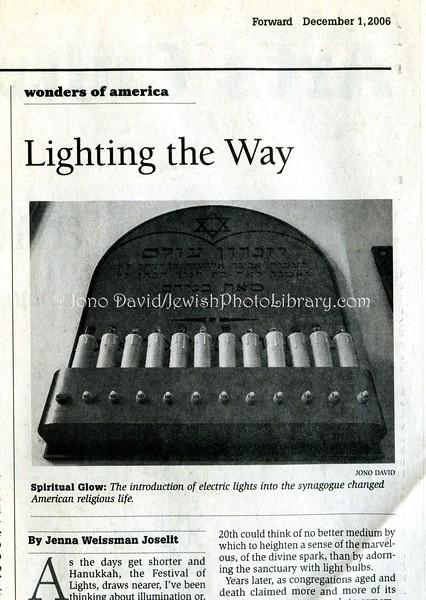 Yarzheit lamp  Forward  New York, NY, USA  Dec 1, 2006