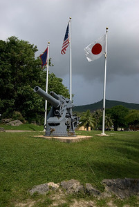 War Monument - Guam