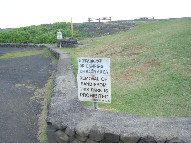 Warning sign outside the park in Hawaii