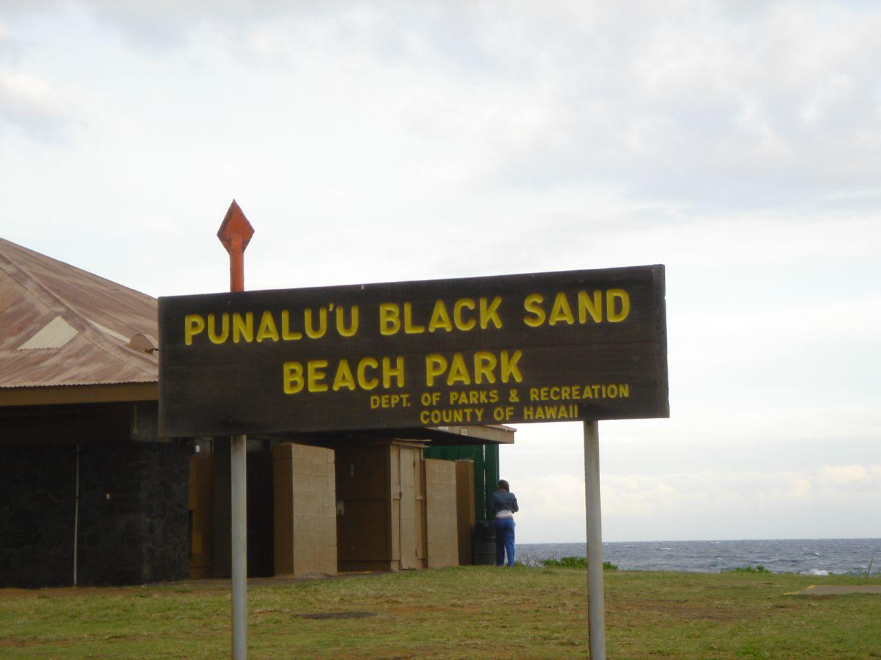 Sign at Punalu'u Black Sand Beach Park, Hawaii