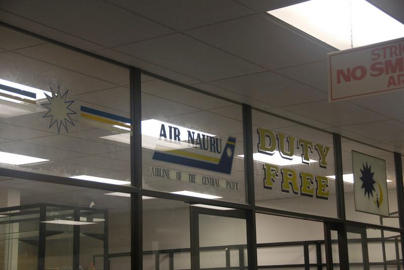 Airport Lounge - Nauru